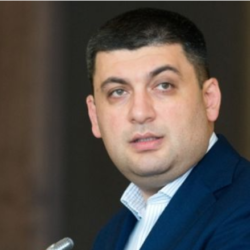 Ukraine PM Seeks To Sack Finance Minister
