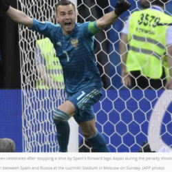 #WorldCup 2018: Akinfeev's 'Foot of God' Answers Russia's World Cup Prayers